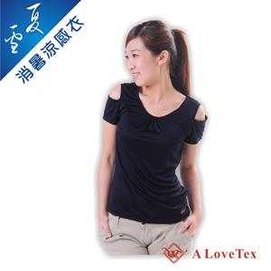 夏雪涼感衣女生黑色短袖