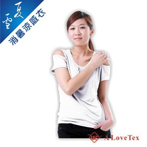 夏雪涼感衣女生白色短袖