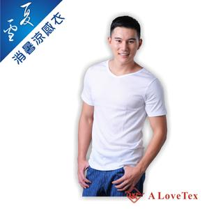 夏雪涼感衣男生白色短袖