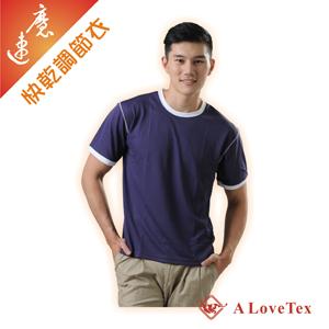 魔速調節衣-男生-紫色