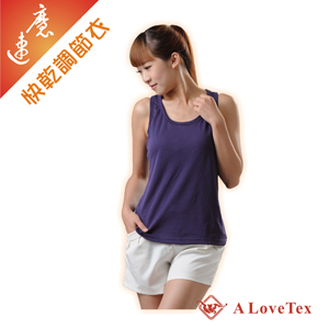 魔速調節衣-女生-紫色