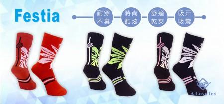 Fatsia 運動襪 三色組