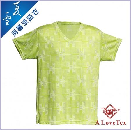 【樂福織品】夏雪 彩色消暑涼感衣 – 男 黃綠色尖領
