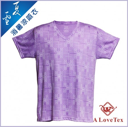 【樂福織品】夏雪 彩色消暑涼感衣 – 男 粉紫色迴紋尖領