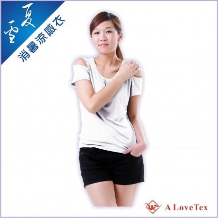 【樂福織品】夏雪 消暑涼感 露肩短袖上衣 – 女 白色圓領