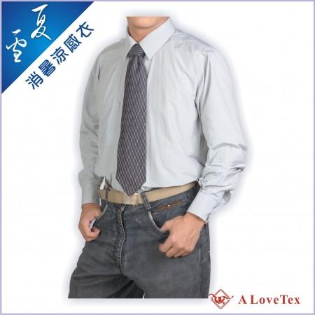 【樂福織品】夏雪 消暑涼感襯衫