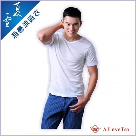 【樂福織品】三件組 更便宜 - 夏雪 消暑涼感短袖上衣 – 男 白色尖領 – 輕柔舒適 穿上就涼 流汗不悶 暑氣全消