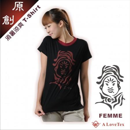 【樂福織品】 巴黎鄉巴佬 原創圖案  涼感衣 - Femme