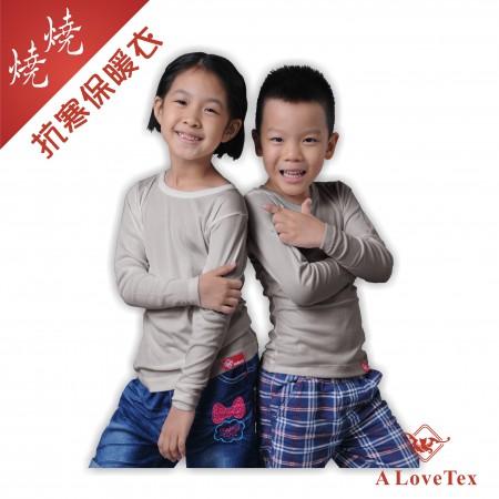 【樂福織品】兒童 – 灰色圓領 – 燒燒2.0 抗寒保暖衣 – 輕、薄、暖 – 給您的孩子,溫暖零負擔的冬天!