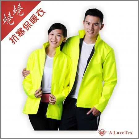燒燒 抗寒保暖外套-螢光色