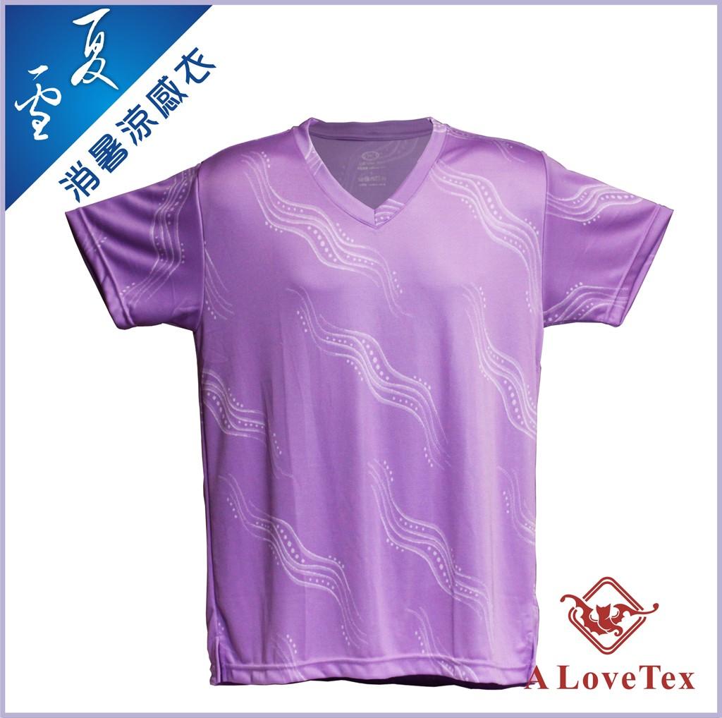 【樂福織品】夏雪 彩色消暑涼感衣 – 男 粉紫色水紋尖領
