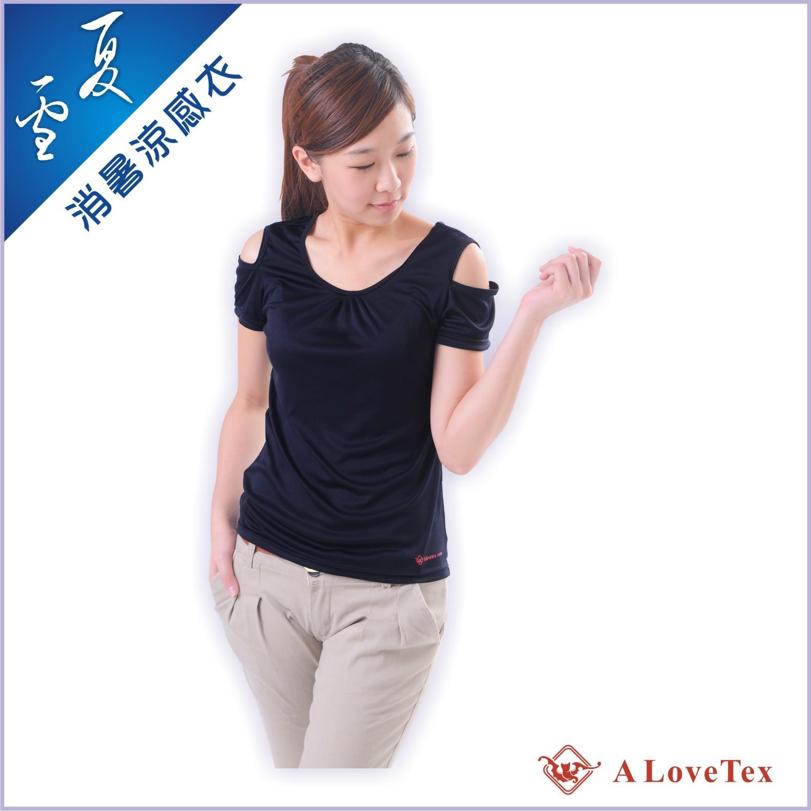 【樂福織品】夏雪 消暑涼感 露肩短袖上衣 – 女 黑色圓領