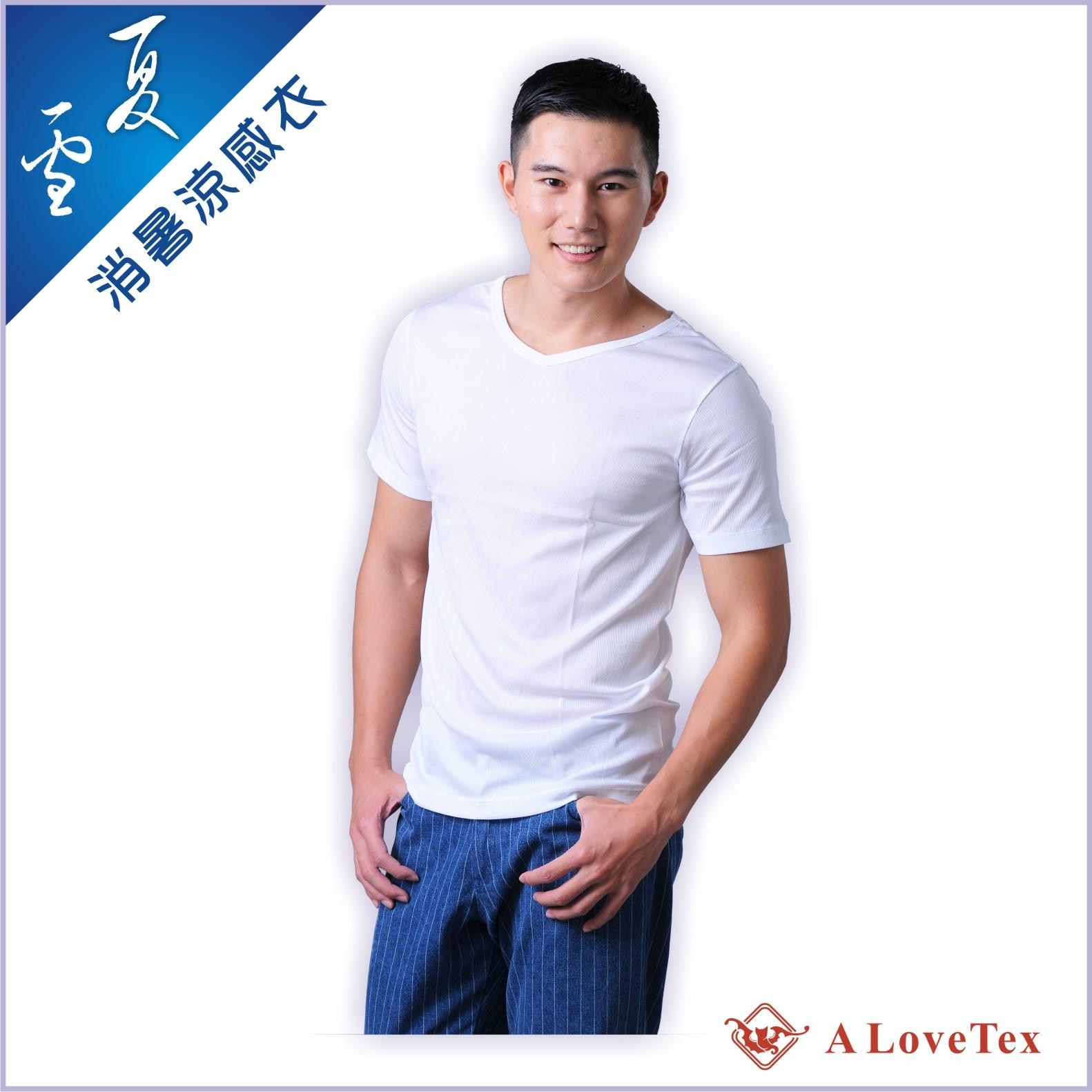 【樂福織品】夏雪 消暑涼感短袖上衣 – 男 白色尖領