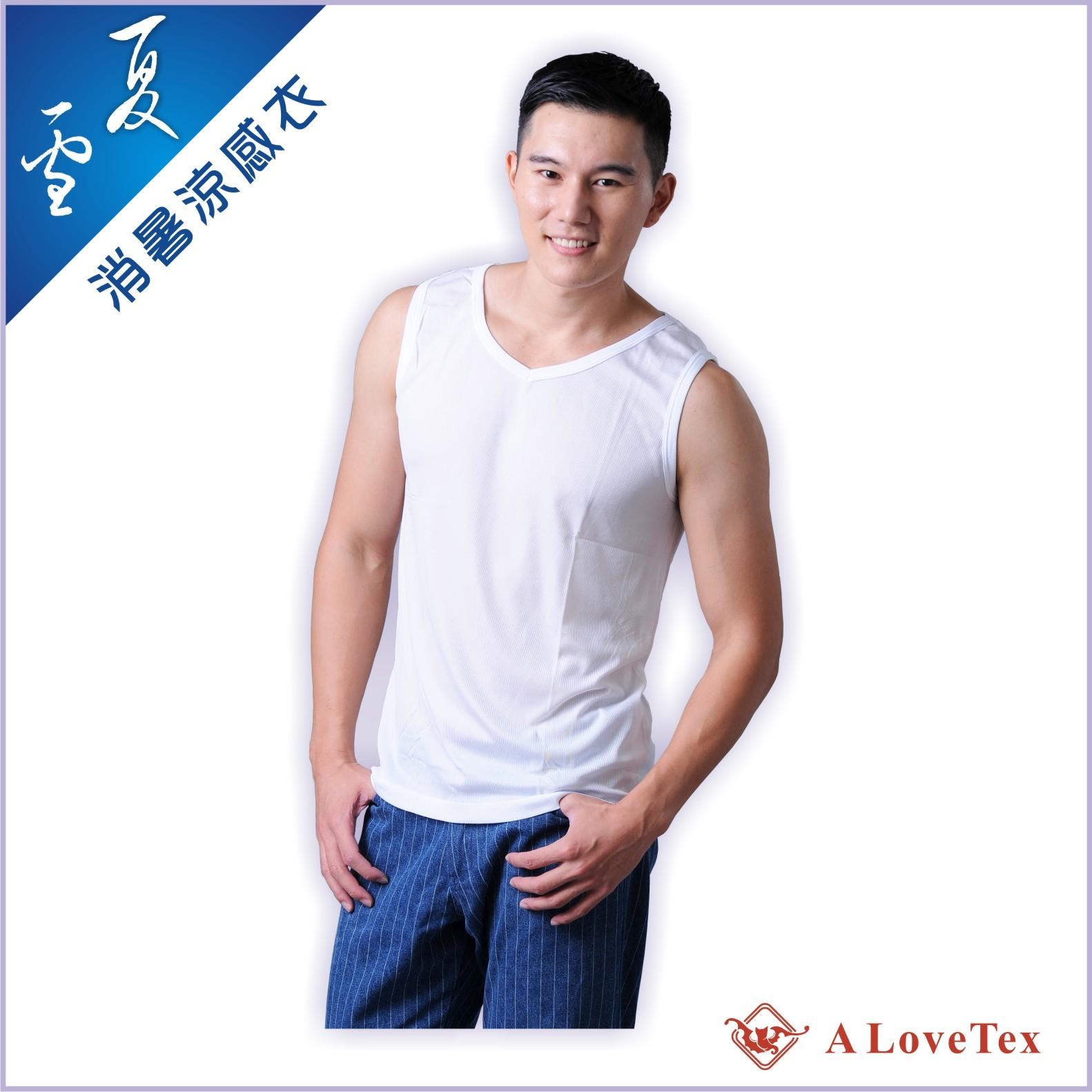 【樂福織品】夏雪 消暑涼感背心 – 男 白色尖領