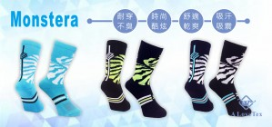 Monstera 運動襪 三色組