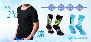 夏雪黑色短袖+知足運動襪