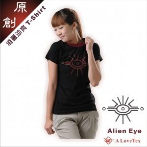 [樂福織品] 巴黎鄉巴佬  原創圖案 涼感衣 - Alien Eye