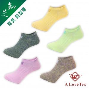 知足 雙色 船型襪