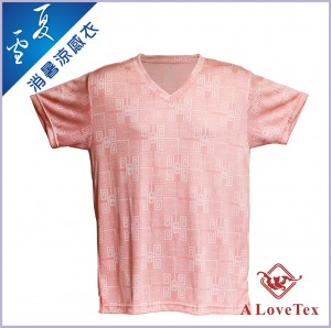 【樂福織品】夏雪 彩色消暑涼感衣 – 男 粉紅色迴紋尖領