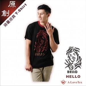 【樂福織品】原創圖案  涼感T-Shirt – 男性 Hello– 原創圖案, 吸濕透氣, 涼感舒適, 質輕柔軟