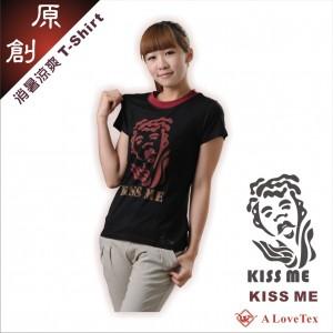 [樂福織品] 巴黎鄉巴佬  原創圖案 涼感衣 -Kiss Me
