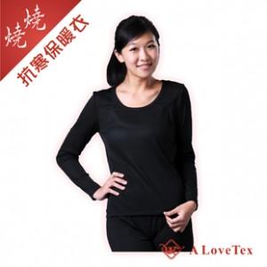 女生黑色圓領 燒燒2.0 抗寒保暖衣